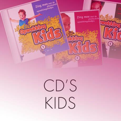 CD's Kids